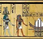 egyptian baby sun god sokar and triple god ptah-sokar-osiris