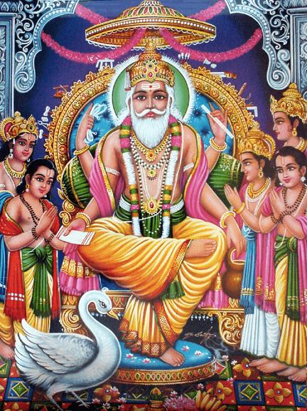 [Image: vishwakarmaji.png]