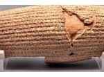 cyrus cylinder great human rights charter