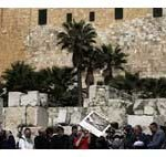 ancient jerusalem wall proves bible