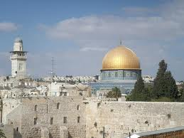 Dome on the Rock on top of Temple Mount